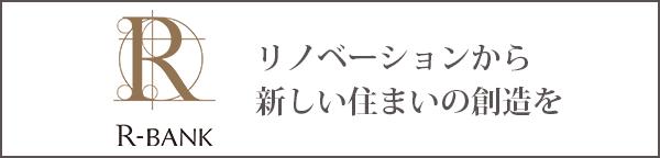 株式会社 Rバンク